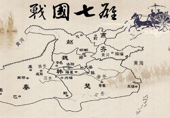 战国七雄是哪七国-第1张图片