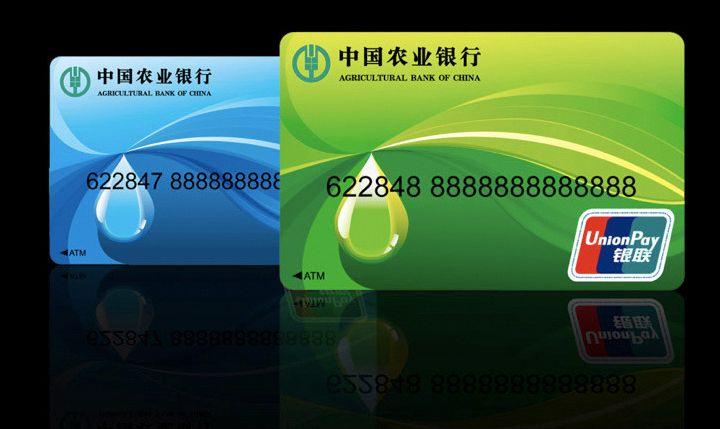 622848开头是什么银行 各大商业银行开头数字大全-第1张图片